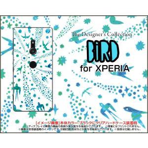 スマホケース XPERIA XZ3 SO-01L SOV39 801SO ハードケース/TPUソフトケース バード(ブルー×ホワイト) カラフル ポップ 鳥 とり 動物|orisma