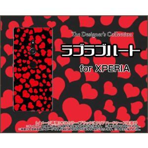 スマホケース XPERIA XZ3 SO-01L SOV39 801SO ハードケース/TPUソフトケース ラブラブハート(レッド) 可愛い(かわいい) はーと 赤 黒|orisma