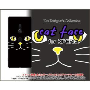 スマホケース XPERIA XZ3 SO-01L SOV39 801SO ハードケース/TPUソフトケース キャットフェイス(ブラック) ねこ 猫 黒 顔 ひげ ヒゲ orisma
