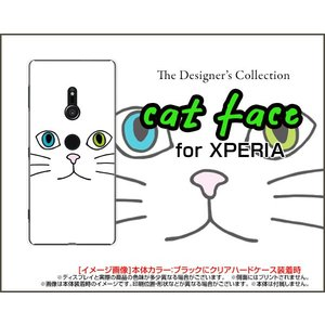 スマホケース XPERIA XZ3 SO-01L SOV39 801SO ハードケース/TPUソフトケース キャットフェイス(ホワイト) ねこ 猫 白 顔 ひげ ヒゲ orisma