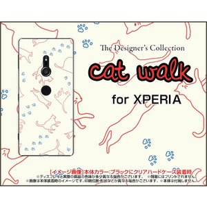 スマホケース XPERIA XZ3 SO-01L SOV39 801SO ハードケース/TPUソフトケース キャットウォーク(ベージュ) ねこ 猫柄 キャット レッド 白|orisma
