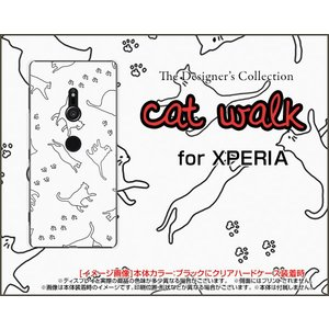 スマホケース XPERIA XZ3 SO-01L SOV39 801SO ハードケース/TPUソフトケース キャットウォーク(モノトーン) ねこ 猫柄 キャット モノトーン|orisma