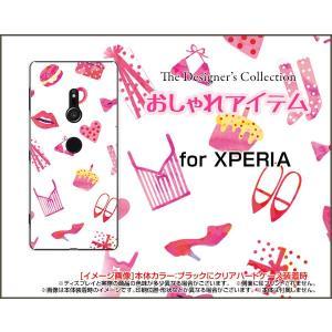 スマホケース XPERIA XZ3 SO-01L SOV39 801SO ハードケース/TPUソフトケース おしゃれアイテム(白×ピンク) 服 靴 おしゃれ ワードロープ 白 orisma