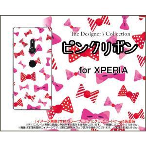 スマホケース XPERIA XZ3 SO-01L SOV39 801SO ハードケース/TPUソフトケース ピンクリボン りぼん 桃色 赤 レッド キュート orisma