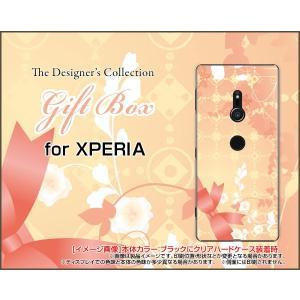 スマホケース XPERIA XZ3 SO-01L SOV39 801SO ハードケース/TPUソフトケース Gift Box ドット リボン パステル 花|orisma