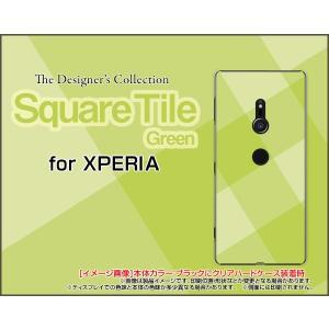 スマホケース XPERIA XZ3 SO-01L SOV39 801SO ハードケース/TPUソフトケース SquareTile(Green) タイル 緑 グリーン チェック 四角|orisma