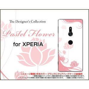 スマホケース XPERIA XZ3 SO-01L SOV39 801SO ハードケース/TPUソフトケース Pastel Flower type006 パステル ピンク 花 フラワー|orisma