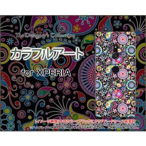 スマホケース XPERIA XZ3 SO-01L SOV39 801SO ハードケース/TPUソフトケース カラフルアート からふる あーと 絵|orisma