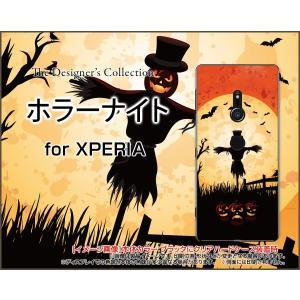 スマホケース XPERIA XZ3 SO-01L SOV39 801SO ハードケース/TPUソフトケース ホラーナイト ハロウィン かかし オバケ おばけ かぼちゃ|orisma
