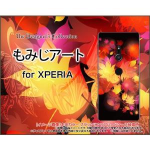 スマホケース XPERIA XZ3 SO-01L SOV39 801SO ハードケース/TPUソフトケース もみじアート 紅葉 秋 きれい 京都 和柄 わがら|orisma