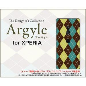 XPERIA XZ3 SO-01L SOV39 801SO ハードケース/TPUソフトケース 液晶保護フィルム付 Argyle(アーガイル) type001 あーがいる 格子 菱形 チェック|orisma