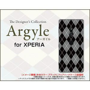 XPERIA XZ3 SO-01L SOV39 801SO ハードケース/TPUソフトケース 液晶保護フィルム付 Argyle(アーガイル) type002 あーがいる 格子 菱形 チェック|orisma