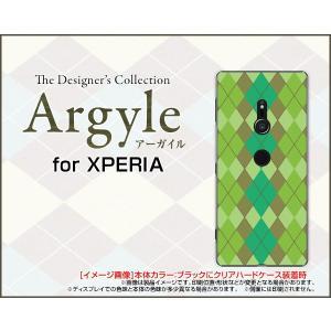 XPERIA XZ3 SO-01L SOV39 801SO ハードケース/TPUソフトケース 液晶保護フィルム付 Argyle(アーガイル) type003 あーがいる 格子 菱形 チェック|orisma