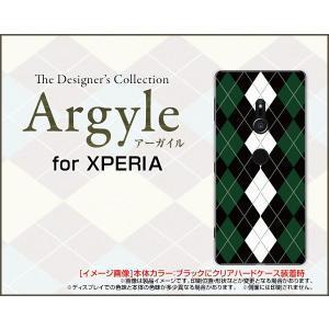 XPERIA XZ3 SO-01L SOV39 801SO ハードケース/TPUソフトケース 液晶保護フィルム付 Argyle(アーガイル) type004 あーがいる 格子 菱形 チェック|orisma