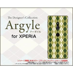 XPERIA XZ3 SO-01L SOV39 801SO ハードケース/TPUソフトケース 液晶保護フィルム付 Argyle(アーガイル) type005 あーがいる 格子 菱形 チェック|orisma