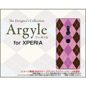 XPERIA XZ3 SO-01L SOV39 801SO ハードケース/TPUソフトケース 液晶保護フィルム付 Argyle(アーガイル) type006 あーがいる 格子 菱形 チェック|orisma