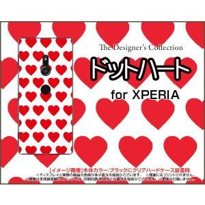 XPERIA XZ3 SO-01L SOV39 801SO ハードケース/TPUソフトケース 液晶保護フィルム付 ドットハート 可愛い(かわいい) はーと レッド 赤 orisma