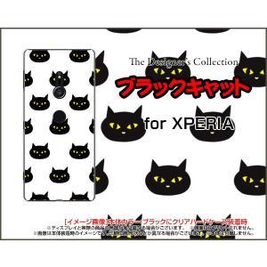 XPERIA XZ3 SO-01L SOV39 801SO ハードケース/TPUソフトケース 液晶保護フィルム付 ブラックキャット ねこ 猫 黒 ドット ポップ orisma