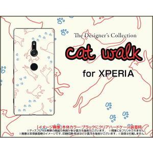 XPERIA XZ3 SO-01L SOV39 801SO ハードケース/TPUソフトケース 液晶保護フィルム付 キャットウォーク(ベージュ) ねこ 猫柄 キャット レッド 白 orisma