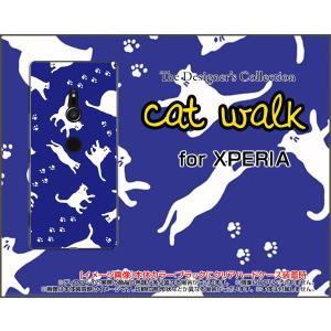 XPERIA XZ3 SO-01L SOV39 801SO ハードケース/TPUソフトケース 液晶保護フィルム付 キャットウォーク(ブルー) ねこ 猫柄 キャット ブルー orisma