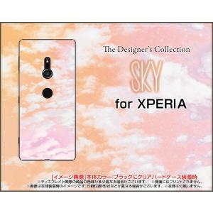 XPERIA XZ3 SO-01L SOV39 801SO ハードケース/TPUソフトケース 液晶保護フィルム付 SKY(オレンジ×ピンク) 空 雲 そら くも 夕方|orisma