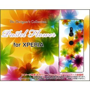 XPERIA XZ3 SO-01L SOV39 801SO ハードケース/TPUソフトケース 液晶保護フィルム付 Pastel Flower type001 パステル 花 フラワー 虹 レインボー|orisma