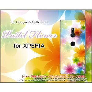 XPERIA XZ3 SO-01L SOV39 801SO ハードケース/TPUソフトケース 液晶保護フィルム付 Pastel Flower type002 パステル 花 フラワー 虹 レインボー|orisma