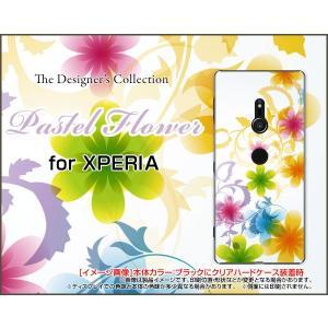 XPERIA XZ3 SO-01L SOV39 801SO ハードケース/TPUソフトケース 液晶保護フィルム付 Pastel Flower type003 パステル 花 フラワー 虹 レインボー|orisma