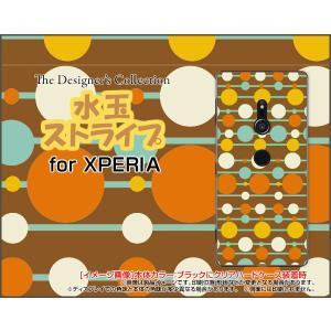 XPERIA XZ3 SO-01L SOV39 801SO ハードケース/TPUソフトケース 液晶保護フィルム付 水玉ストライプ 水玉 ストライプ ドット まる|orisma