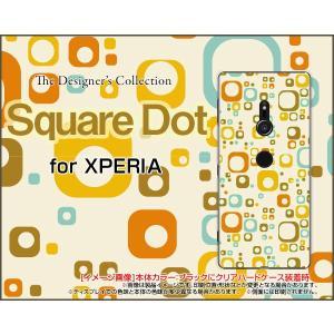 XPERIA XZ3 SO-01L SOV39 801SO ハードケース/TPUソフトケース 液晶保護フィルム付 Square Dot ドット 四角 パターン|orisma