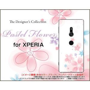 XPERIA XZ3 SO-01L SOV39 801SO ハードケース/TPUソフトケース 液晶保護フィルム付 Pastel Flower type004 パステル 花 フラワー ピンク ホワイト orisma