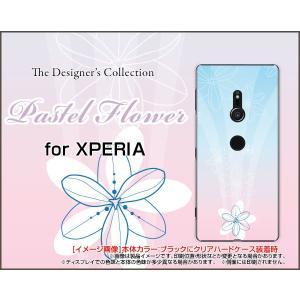 XPERIA XZ3 SO-01L SOV39 801SO ハードケース/TPUソフトケース 液晶保護フィルム付 Pastel Flower type005 パステル 花 フラワー ピンク ブルー orisma