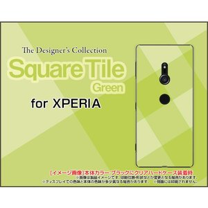 XPERIA XZ3 SO-01L SOV39 801SO ハードケース/TPUソフトケース 液晶保護フィルム付 SquareTile(Green) タイル 緑 グリーン チェック 四角|orisma