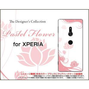 XPERIA XZ3 SO-01L SOV39 801SO ハードケース/TPUソフトケース 液晶保護フィルム付 Pastel Flower type006 パステル ピンク 花 フラワー orisma