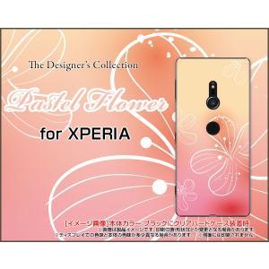 XPERIA XZ3 SO-01L SOV39 801SO ハードケース/TPUソフトケース 液晶保護フィルム付 Pastel Flower type007 パステル ピンク オレンジ 花 フラワー orisma