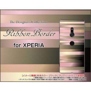 XPERIA XZ3 SO-01L SOV39 801SO ハードケース/TPUソフトケース 液晶保護フィルム付 Ribbon Border リボン ボーダー ピンク ベージュ ブラウン|orisma