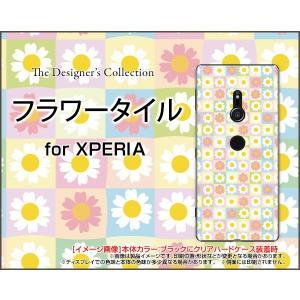 XPERIA XZ3 SO-01L SOV39 801SO ハードケース/TPUソフトケース 液晶保護フィルム付 フラワータイル パステル 花 はな たいる かわいい orisma