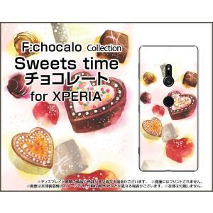 XPERIA XZ3 SO-01L SOV39 801SO ハードケース/TPUソフトケース 液晶保護フィルム付 Sweets time チョコレート F:chocalo デザイン チョコレート かわいい|orisma