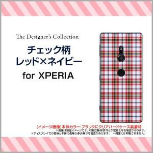 XPERIA XZ3 SO-01L SOV39 801SO ハードケース/TPUソフトケース 液晶保護フィルム付 チェック柄レッド×ネイビー チェック 格子柄 ネイビー 赤 紺色 シンプル|orisma