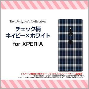 XPERIA XZ3 SO-01L SOV39 801SO ハードケース/TPUソフトケース 液晶保護フィルム付 チェック柄ネイビー×ホワイト チェック 格子柄 紺色 シンプル|orisma