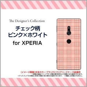 XPERIA XZ3 SO-01L SOV39 801SO ハードケース/TPUソフトケース 液晶保護フィルム付 チェック柄ピンク×ホワイト チェック 格子柄 ピンク シンプル|orisma