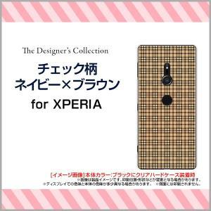 XPERIA XZ3 SO-01L SOV39 801SO ハードケース/TPUソフトケース 液晶保護フィルム付 チェック柄ネイビー×ブラウン チェック 格子柄 紺色 茶色 シンプル|orisma