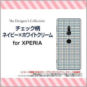 XPERIA XZ3 SO-01L SOV39 801SO ハードケース/TPUソフトケース 液晶保護フィルム付 チェック柄ネイビー×ホワイトクリーム チェック 格子柄 紺色 シンプル|orisma