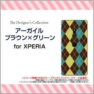XPERIA XZ3 SO-01L SOV39 801SO ハードケース/TPUソフトケース 液晶保護フィルム付 アーガイルブラウン×グリーン アーガイル柄 チェック柄 茶 緑 シンプル|orisma