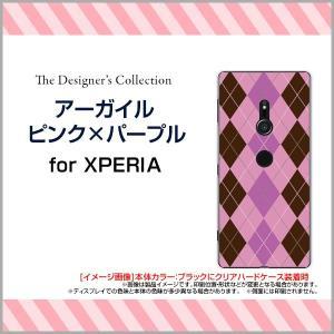 XPERIA XZ3 SO-01L SOV39 801SO ハードケース/TPUソフトケース 液晶保護フィルム付 アーガイルピンク×パープル アーガイル柄 チェック柄 紫 茶 シンプル|orisma