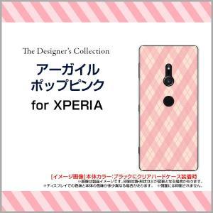 XPERIA XZ3 SO-01L SOV39 801SO ハードケース/TPUソフトケース 液晶保護フィルム付 アーガイルポップピンク アーガイル柄 チェック柄 格子柄 茶 緑 シンプル|orisma