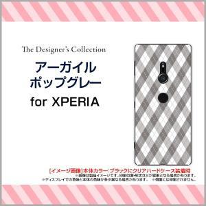 XPERIA XZ3 SO-01L SOV39 801SO ハードケース/TPUソフトケース 液晶保護フィルム付 アーガイルポップグレー アーガイル柄 チェック柄 モノトーン シンプル|orisma