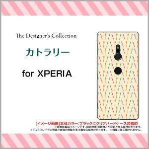 XPERIA XZ3 SO-01L SOV39 801SO ハードケース/TPUソフトケース 液晶保護フィルム付 カトラリー 水玉 ドット スプーン フォーク ナイフ イラスト シンプル|orisma