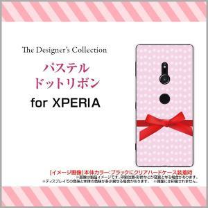 XPERIA XZ3 SO-01L SOV39 801SO ハードケース/TPUソフトケース 液晶保護フィルム付 パステルドットリボン 水玉 ドット リボン りぼん ピンク 赤  かわいい|orisma