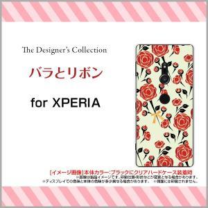 XPERIA XZ3 SO-01L SOV39 801SO ハードケース/TPUソフトケース 液晶保護フィルム付 バラとリボン 花柄 フラワー バラ 薔薇 リボン レッド 赤 イラスト|orisma